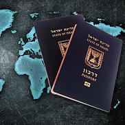 Чем израильский даркон отличается от российского паспорта?